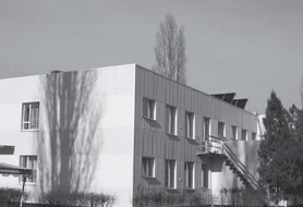Голопристанський геріатричний пансіонат