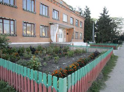 Грицівський будинок-інтернат для громадян похилого віку