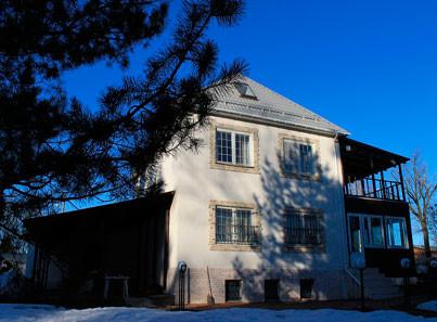 Частный пансионат «Уютный дом» в Голиково
