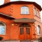 Частный пансионат «Уютный дом» в Химках в Подмосковье