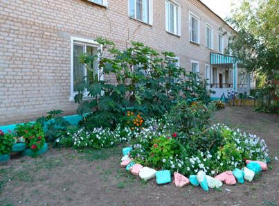 Харьковский дом-интернат для престарелых и инвалидов