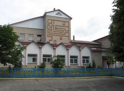 ГУ Копаткевичский дом-интернат для престарелых и инвалидов