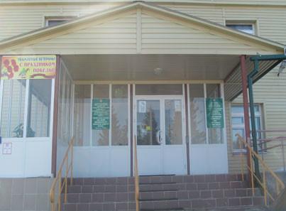 Корноуховский дом-интернат для престарелых и инвалидов