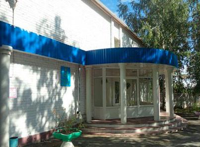Костанайский психоневрологический дом-интернат