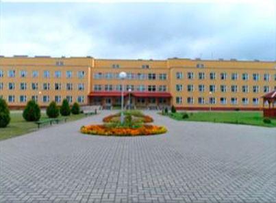 ГУСО Козловщинский психоневрологический дом-интернат