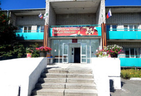 Лесниковский дом-интернат для престарелых и инвалидов