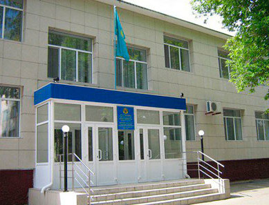 Лисаковский дом-интернат