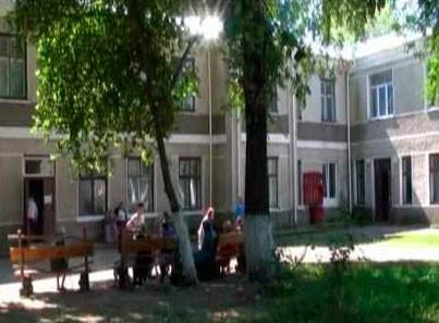 Лонковецький будинок-інтернат для громадян похилого віку та інвалідів