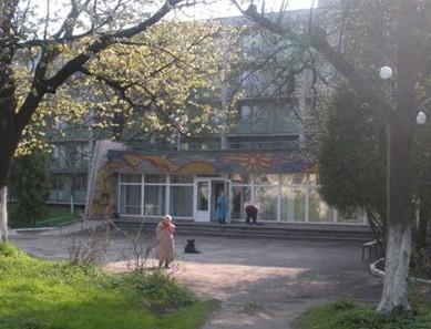 Львівський геріатричний пансіонат