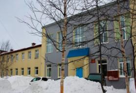 «Магаданский областной дом-интернат для престарелых и инвалидов «Ветераны Колымы»