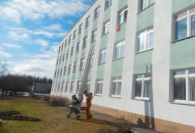 ГУСО Максимовский психоневрологический дом-интернат