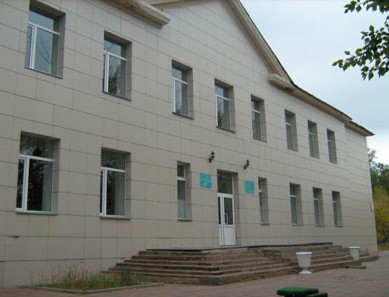 Медико-социальное учреждение для престарелых и инвалидов Абайского района