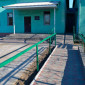 Мирнопільський геріатричний будинок-інтернат