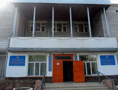 Медико-социальное учреждение для престарелых города Семей