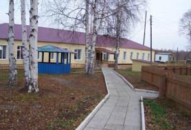 Наргинский дом-интернат