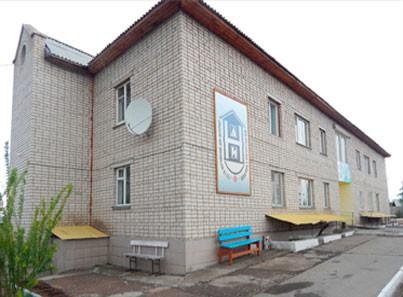 Нерчинский дом-интернат для престарелых и инвалидов