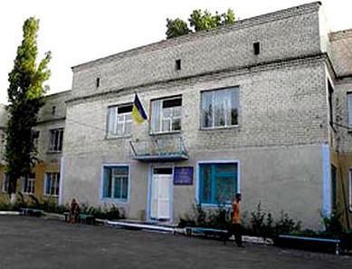 Новосавицький психоневрологічний інтернат