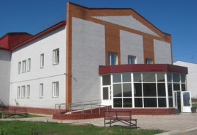 Психоневрологическое медико-социальное учреждение (города Сарани)