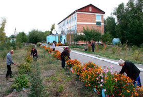 Самарское медико-социальное учреждение