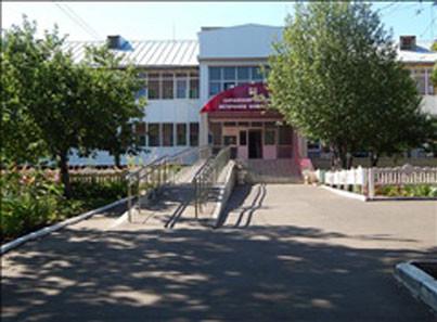 ГБУ СОН РМ Саранский пансионат для ветеранов войны и труда