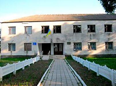 Старокривинський будинок-інтернат