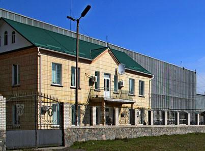 Ставівський психоневрологічний інтернат