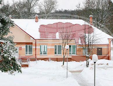 ГУСО Терюхский психоневрологический дом-интернат для престарелых