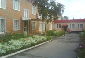 Вереміївський будинок-інтернат для громадян похилого віку