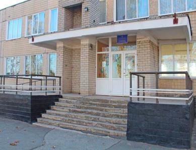 Володимирівський психоневрологічний інтернат