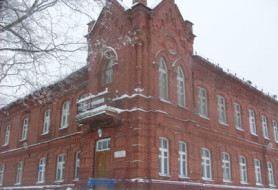 Вонышевский дом-интернат для престарелых и инвалидов
