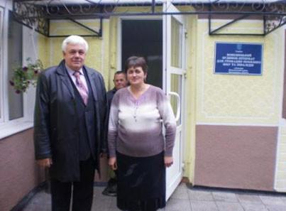 Вовковецький будинок-інтернат для громадян похилого віку