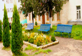 Заволжский дом-интернат для престарелых и инвалидов