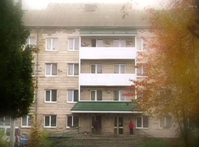 Здолбунівський будинок-інтернат для громадян похилого віку