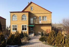 Донецкий пансион для пожилых людей