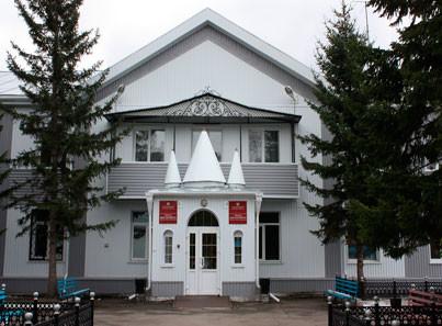 Бийский дом-интернат для престарелых и инвалидов