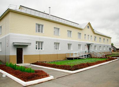 КГБСУСО Бобровский психоневрологический интернат