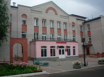 КГБСУСО Центральный дом-интернат для престарелых и инвалидов