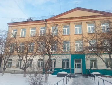 ГСУСО Челябинский психоневрологический интернат № 2 (Лазурная 14)