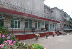 АУ СО ВО Череповецкий дом-интернат для престарелых и инвалидов №1
