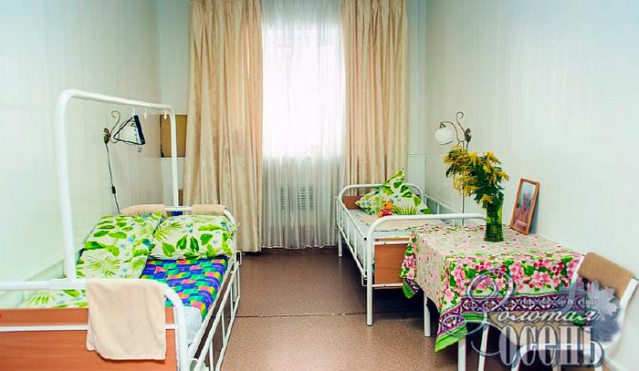 Дом для пожилых людей «Золотая Осень»