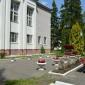 ОБСУСО Дом-интернат для ветеранов войны и труда «Лесное»