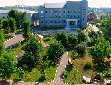 ГБУСО Геронтологический центр «Долголетие» (Оренбург)