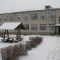 ГБУСО Гривский дом-интернат для престарелых и инвалидов