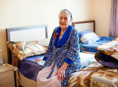 Огаусо специальный дом интернат для престарелых и инвалидов в с акшуат