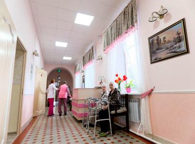 В подмосковье пансионат лежачие больные