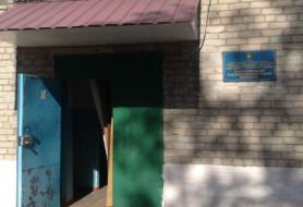 Камишівський психоневрологічний інтернат