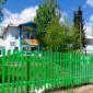 ГБУ РТ Хову-Аксынский дом-интернат для престарелых и инвалидов