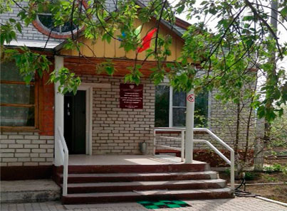 КГБСУСО Ключевский дом-интернат малой вместимости для престарелых и инвалидов