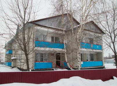 КГБСУСО Кытмановский дом-интернат малой вместимости
