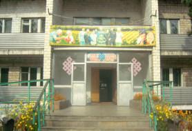 ГБУ РТ Кызылский дом-интернат для престарелых и инвалидов